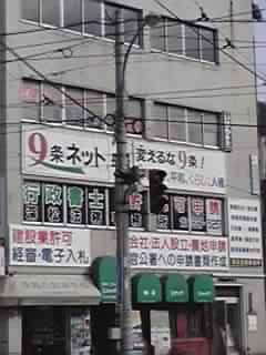 【長崎市】相続遺言相談センター